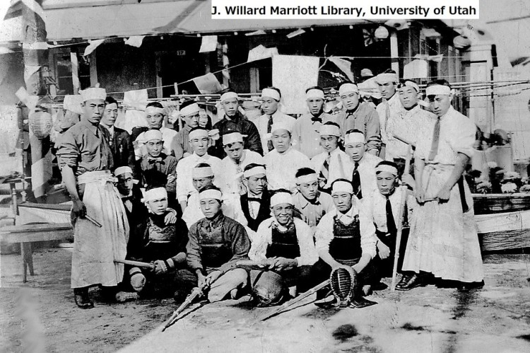 Kendo Club at the Brigham City Mine, UT.  Photo was taken 1916.