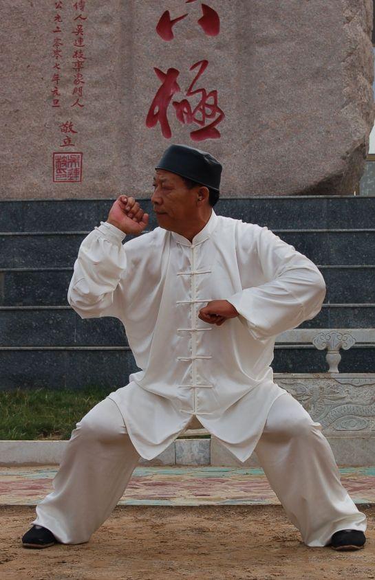 Master Wu Lian-Zhi. Source: Wikimedia