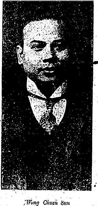 Wong Chuen Sun. Source: The China Daily, 1919.