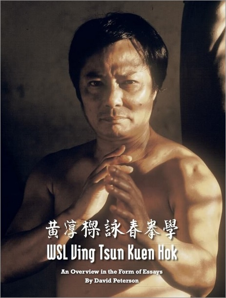 WSL Ving Tsun Kuen Hok: An Overview in the Form of Essays.  Source: http://www.everythingwingchun.com