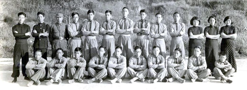 The Chinese Boxing Club of Fukien Christian University.  Source: http://findit.library.yale.edu