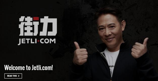 jetli-com-banner