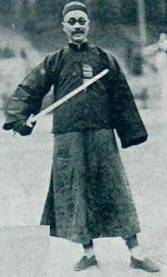 Lives of Chinese Martial Artists (20): General Li Jinglin